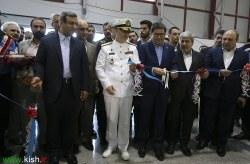 آغاز به کار نمایشگاه بین المللی دریایی جمهوری اسلامی ایران در جزیره کیش
