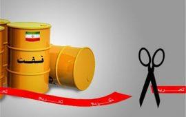 آمریکا، معافیت از تحریم نفتی ایران را تمدید میکند
