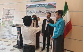 افتتاح چهاردهمین دفتر خدمات الكترونيك قضايي استان در حاجی آباد