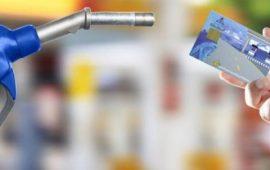 جزئیات تحویل کارت سوخت از طریق پست