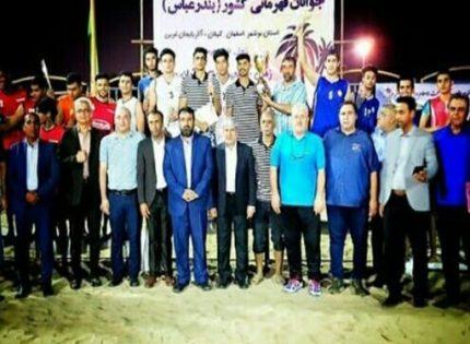 مسابقات مرحله نهایی هندبال ساحلی قهرمانی جوانان کشور با حضور ۴ تیم در بندرعباس برگزار شد.