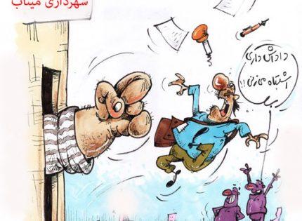 خانه مطبوعات و رسانه های استان هرمزگان برخورد فیزیکی شهردار میناب را با خبرنگار محکوم کرد