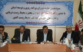 پایش آلودگی های نفتی یکی  از  اولویت های مهم در استان  هرمزگان