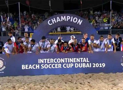 ایران قهرمان جام بین قاره ای فوتبال ساحلی