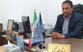 راه اندازی مرکز آموزش کوتاه مدت گردشگری در شهرستان بستک