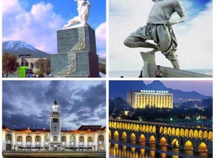 چهار شهر ایران در بین شهرهای خلاقِ یونسکو