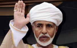 سلطان «قابوس بن سعید» پادشاه عمان در گذشت
