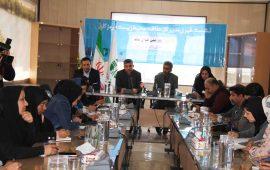 نشست خبری و تور مطبوعاتی به مناسبت روز ملی هوای پاک