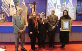 روابط عمومی  ستاره خلیج فارس،روابط عمومی  برتر در حوزه دیجیتال شد