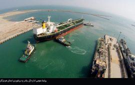 ثبت صادرات ۲۵میلیون تنی در مقایسه با ۵ میلیون تن کالای وارداتی
