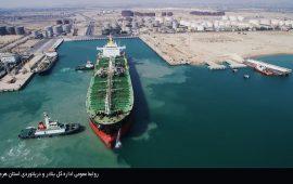 ۵۰ درصد از نفتکوره کم گوگرد از طریق ریل وارد بندرشهید رجایی می شود