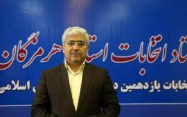 تعداد واجدین شرایط رأی دادن در یازدهمین دوره انتخابات مجلس شورای اسلامی در هرمزگان