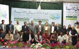 رویداد روزجهانی تالاب ها در شهر تالابی خمیر برگزار شد