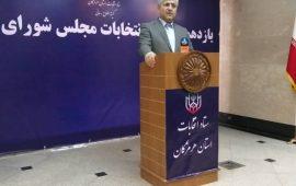 چهل شش کاندید در روز رای گیری در استان هرمزگان رقابت خواهند داشت