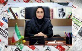 نسخه کاغذی نشریات تا پایان مقابله با کرونا چاپ نخواهد شد