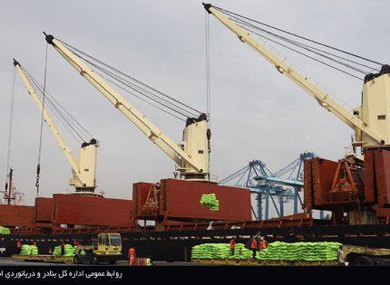 برنامهریزی برای پهلوگیری ۱۷ فروند کشتی شامل انواع کالا طی نیمه اول فروردین ۹۹ در مجتمع بندری  شهیدرجایی