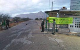 ورود به منطقه حفاظت شده گنو ممنوع شد